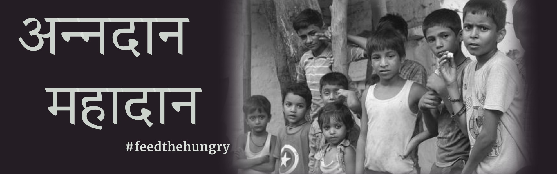 Daily Food Donation Programme Banner