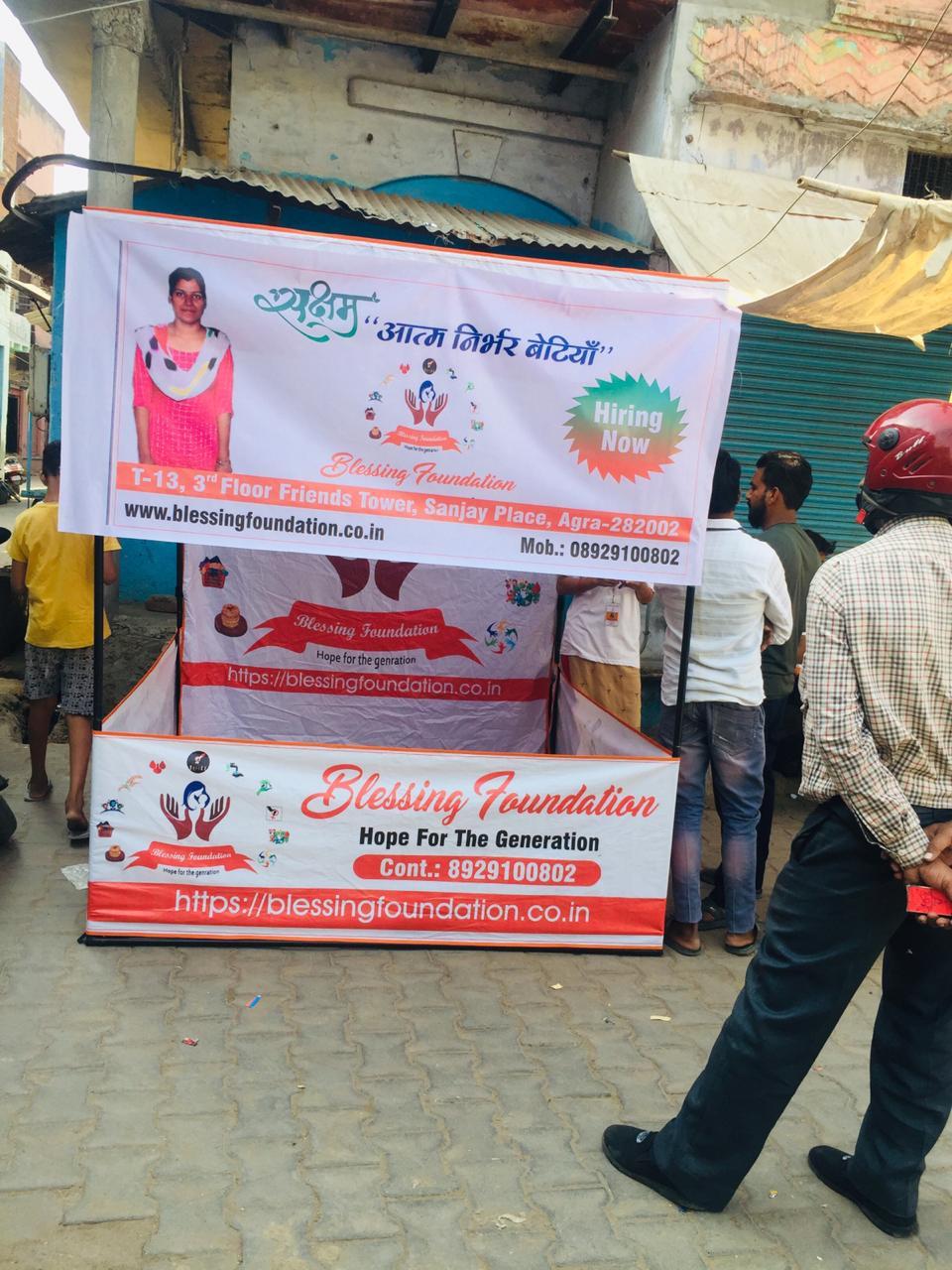 Saksham- Aatmnirbhar betiya by blessing foundation (6)