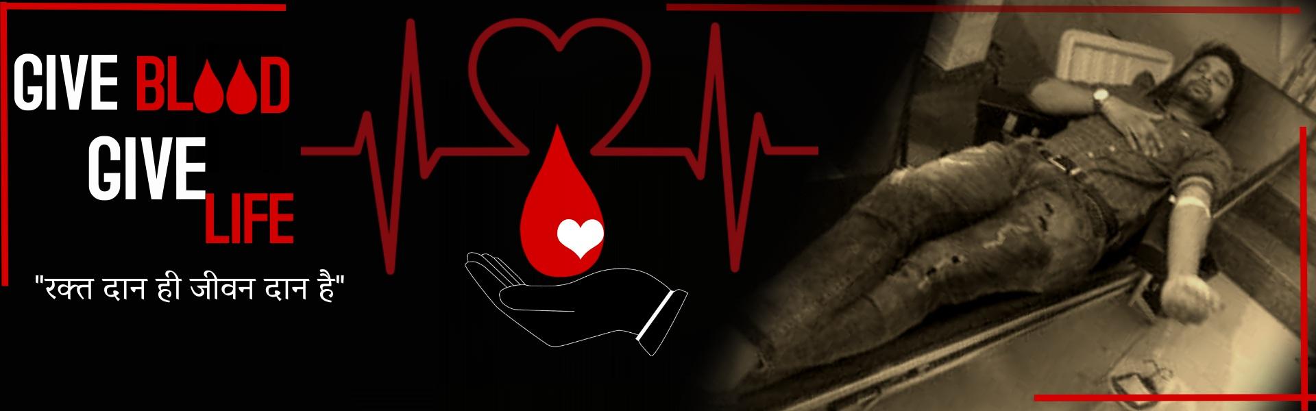 blood donation banner