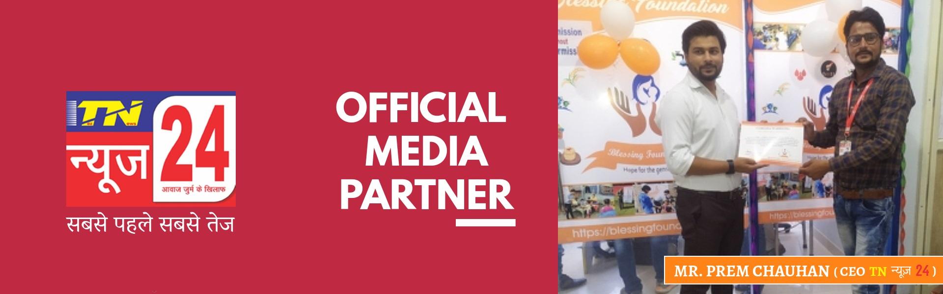 tnnews24_सबसे पहले सबसे तेज_official_media_partner_with_blessing_foundation_agra