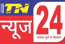 tnnews24_in_official_media_partner_blessing_foundation