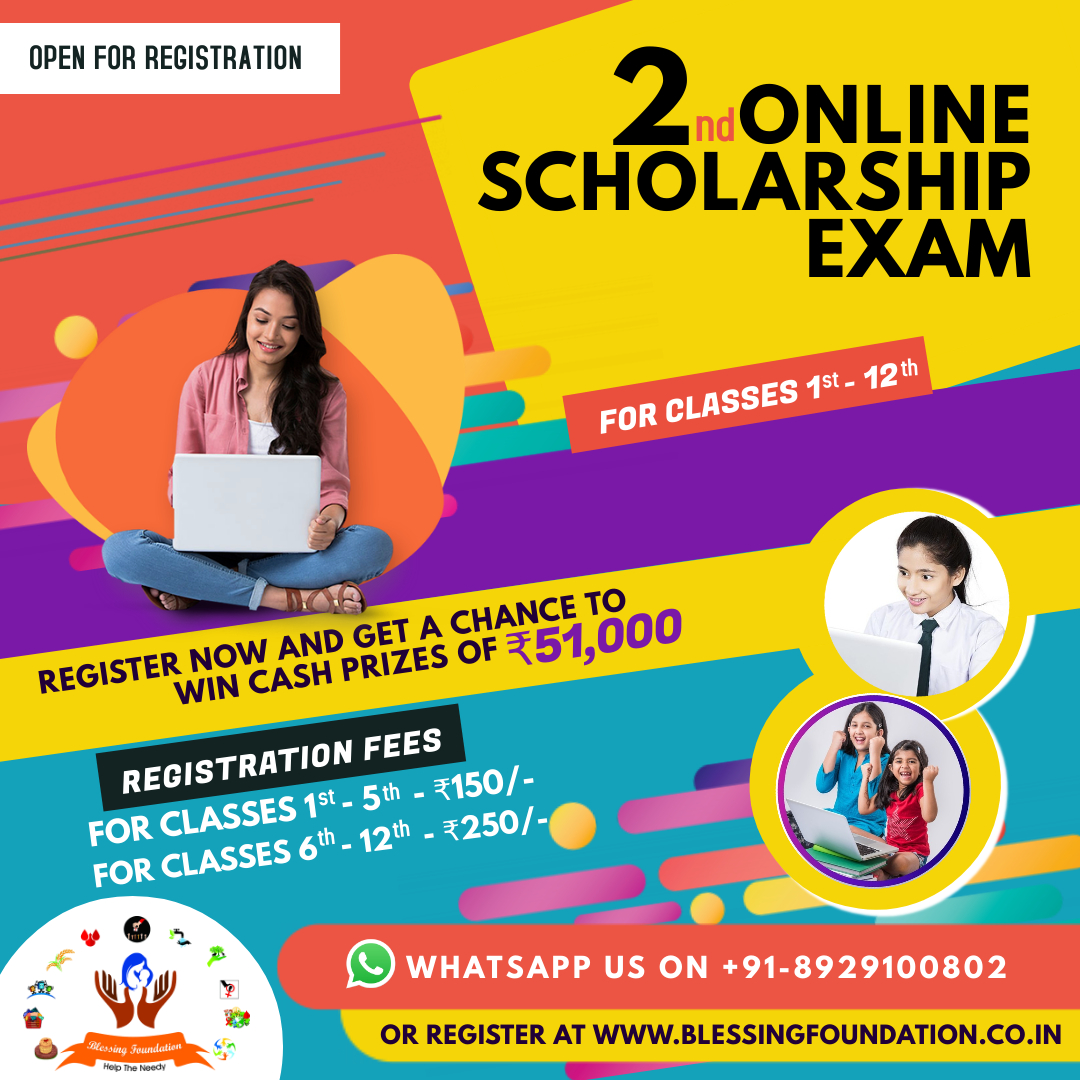 second online scholarship exam